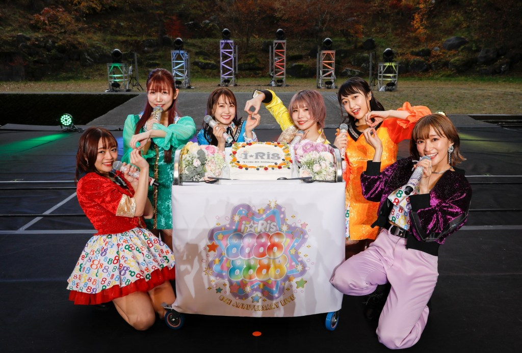 i☆Risデビュー8周年記念ライブ「i☆Ris 8th Anniversary Live ~88888888~」