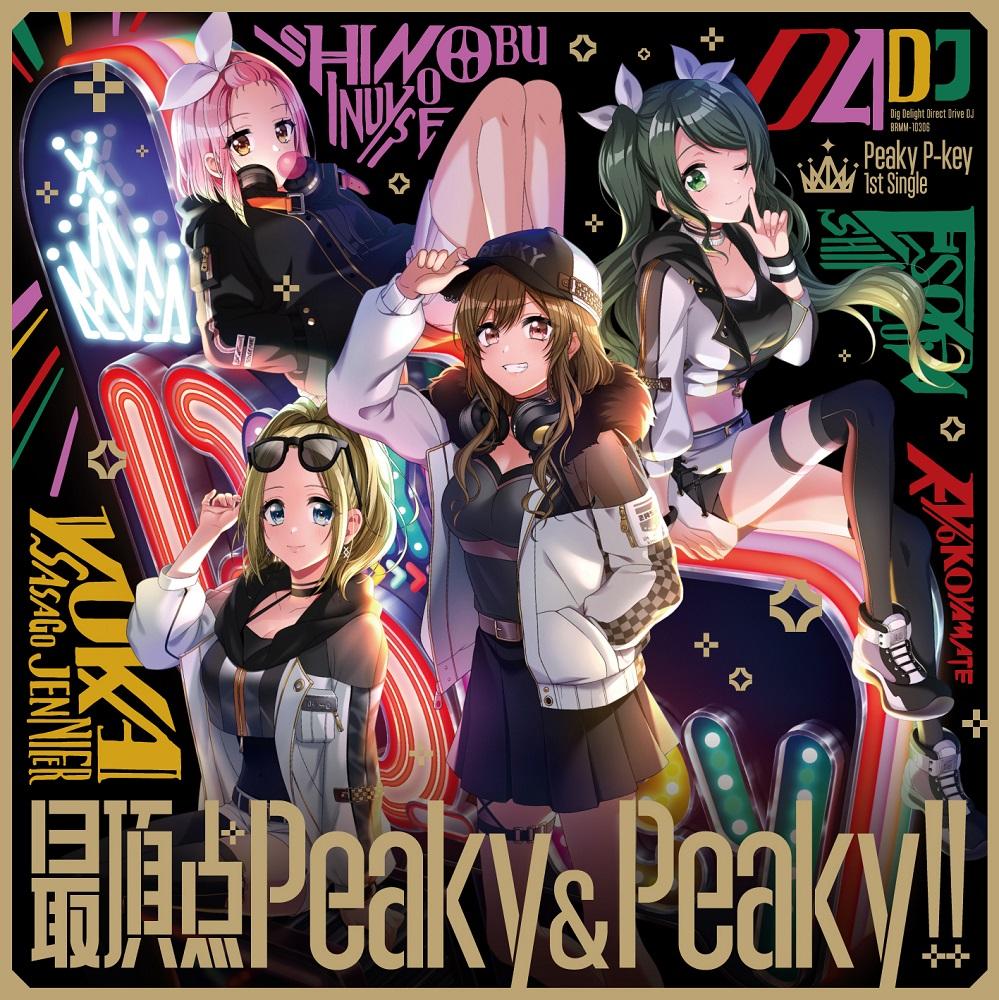 Peaky P-key 1stシングル「最頂点Peaky&Peaky!!」