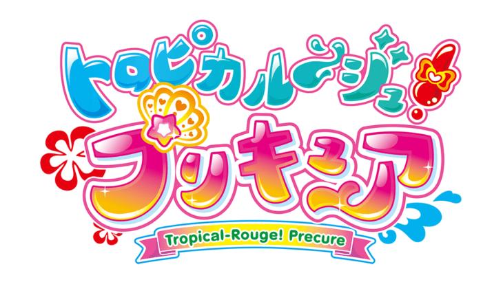春のプリキュアフェア開催!CD購入で2L判ブロマイド特典がもらえる!