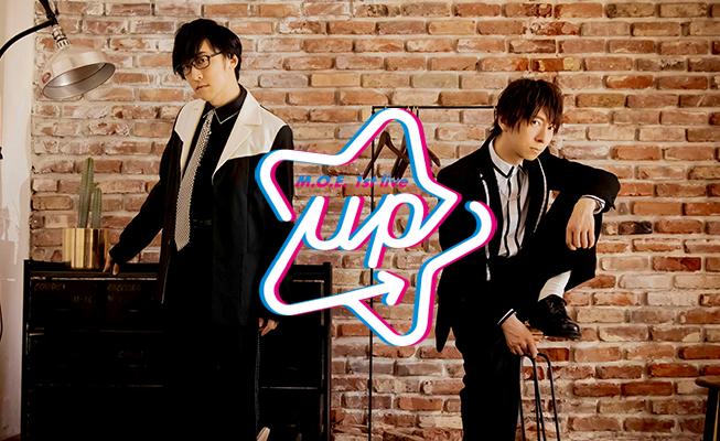 M.O.E. 1stライブ「up」セトリ・アーカイブ配信情報!羽多野渉、寺島拓篤がカバーアニソンを歌唱!