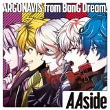 アルゴナビス「AAside」歌詞が熱い!特典・CD情報!