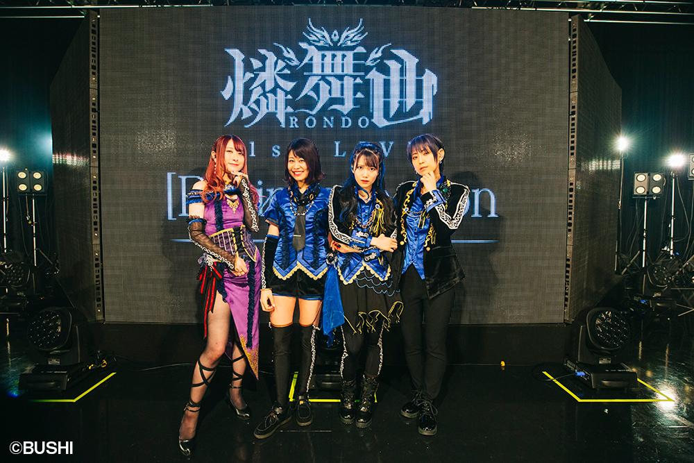 SPACE SHOWER TV Plus PRESENTS 燐舞曲(RONDO) 1st LIVE [Re] incarnation ─甦生─ at Zepp Haneda