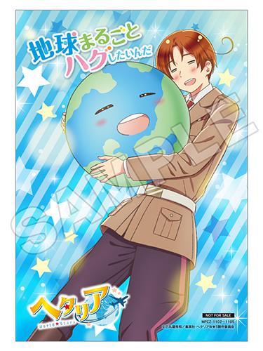 アニメ「ヘタリア World★Stars」主題歌CD「地球まるごとハグしたいんだ」