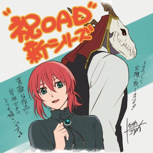 OAD「魔法使いの嫁 西の少年と青嵐の騎士」総作画監督:徳岡紘平