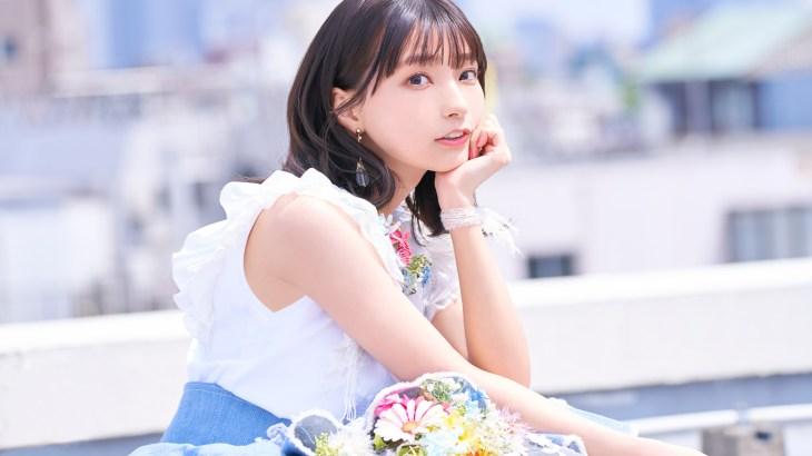 高野麻里佳2ndシングル「New story」7/14発売!新アー写・特典公開!