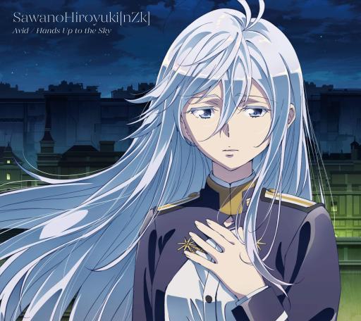 SawanoHiroyuki[nZk] 10thシングル『Avid / Hands Up to the Sky』