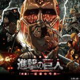 「進撃の巨人」の魅力を浅川梨奈・古坂大魔王が語るコメント動画も!劇場版アニメ3作がdTVで配信開始!