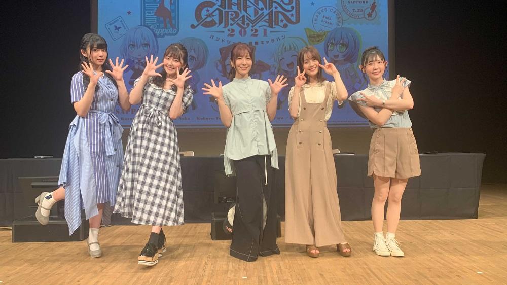 バンドリーマー感謝キャラバン 2021 in札幌