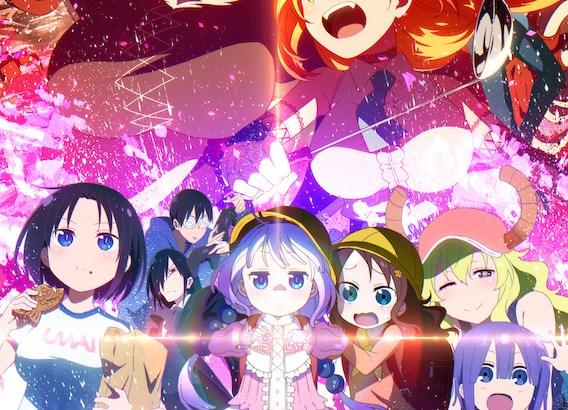 アニメ2期『小林さんちのメイドラゴンS』声優・放送日・あらすじ&Blu-ray情報