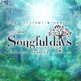 『Songful days SEASON2』開催!ReoNa、H-el-ical// コメント到着!