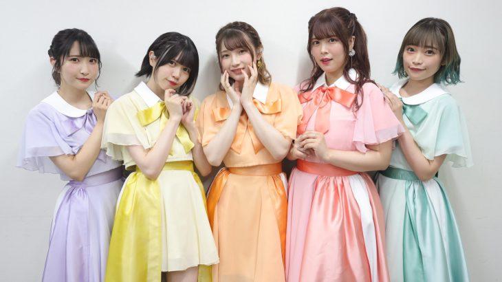 「サンドリオン春の運動会」「Spring☆ふぇすた2021~Happiness 4 you~」セトリ・公式レポート
