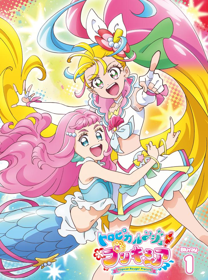 トロピカル~ジュ!プリキュア Blu-ray