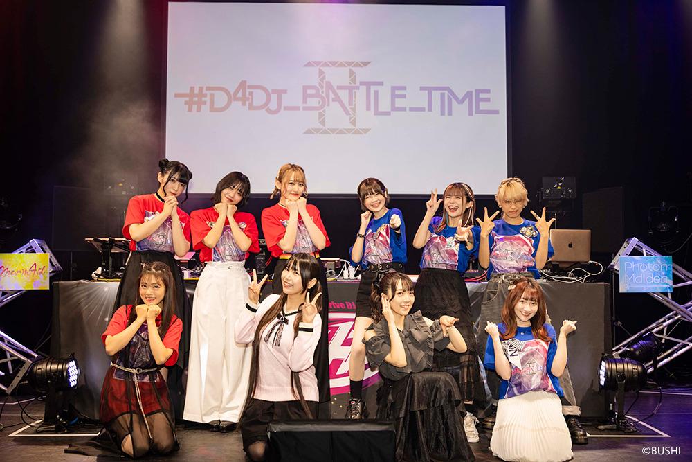 D4DJ BATTLE TIME II