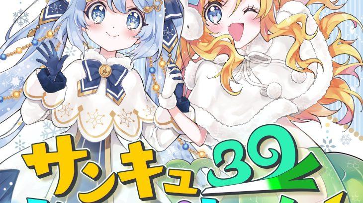 邪神ちゃん&初音ミクコラボMV「サンキュードロップキック!」公開!ライブイベントも開催