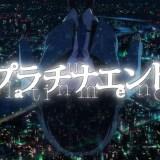 プラチナエンド、ノンテロップOP公開!Blu-ray&DVD店舗特典も!