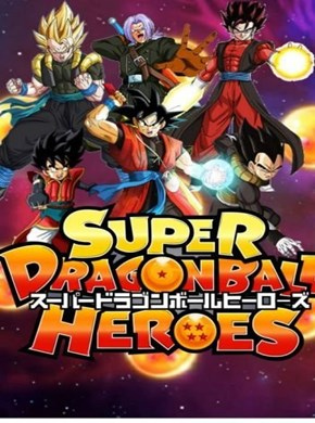 Assistir Dragon Ball Super Heroes Dublado HD Online