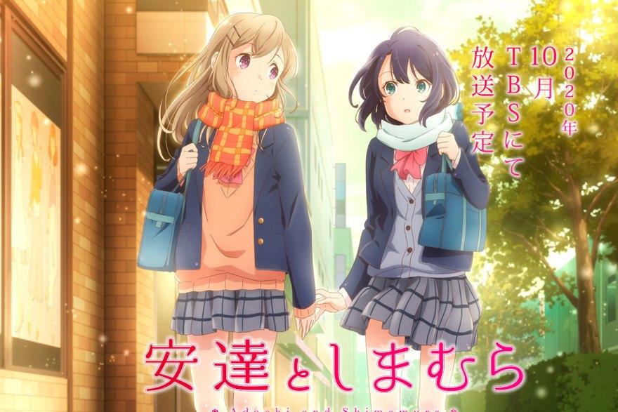 Adachi-to-Shimamura-anime-trailer-2020.jpg