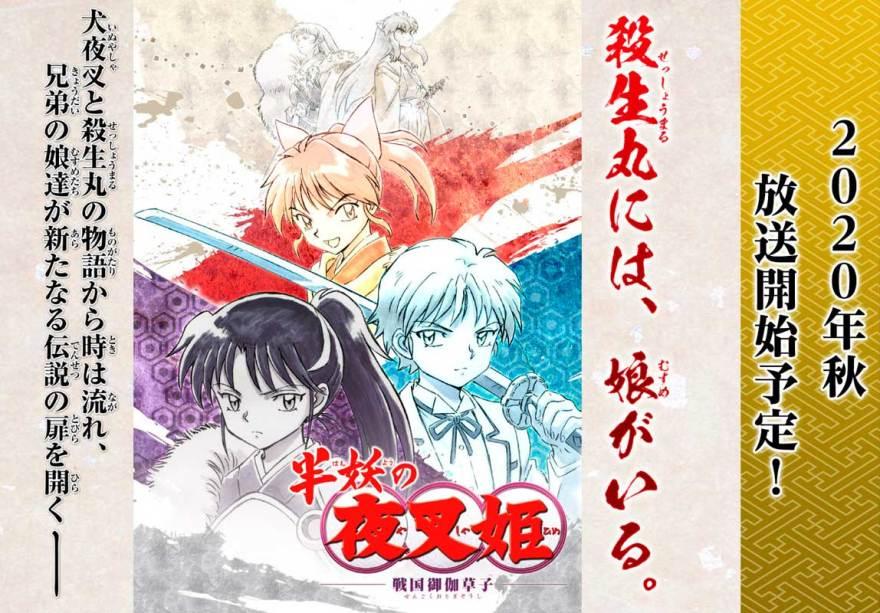 Hanyo-no-Yashahime-ANIME-inuyasha-anime-sinopsis-2020.jpg