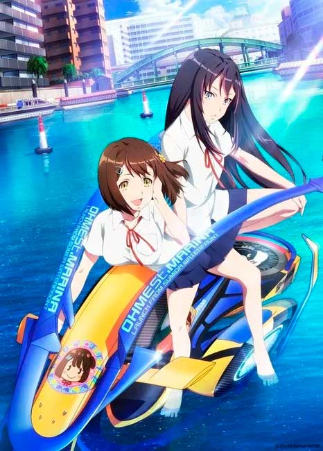 Kandagawa-Jet-Girls.jpg