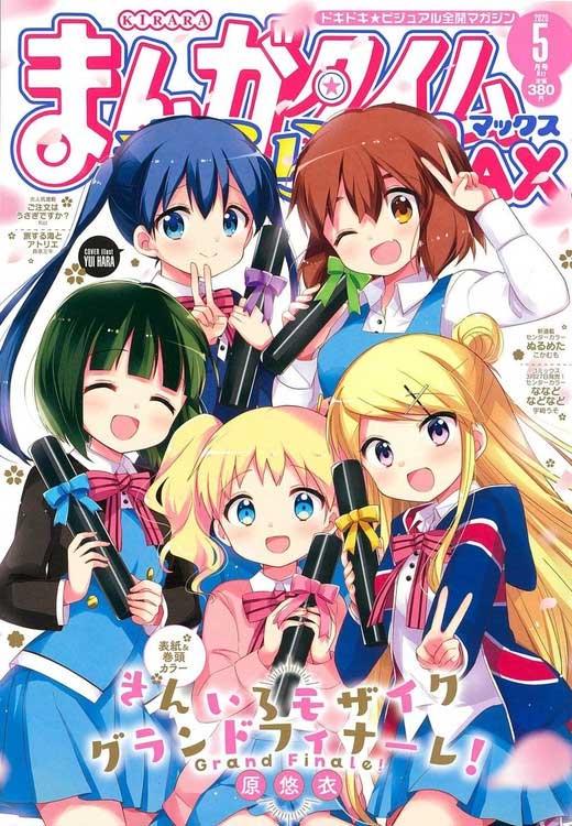 Kin-iro-Mosaic-anime-movie-wallpaper.jpg