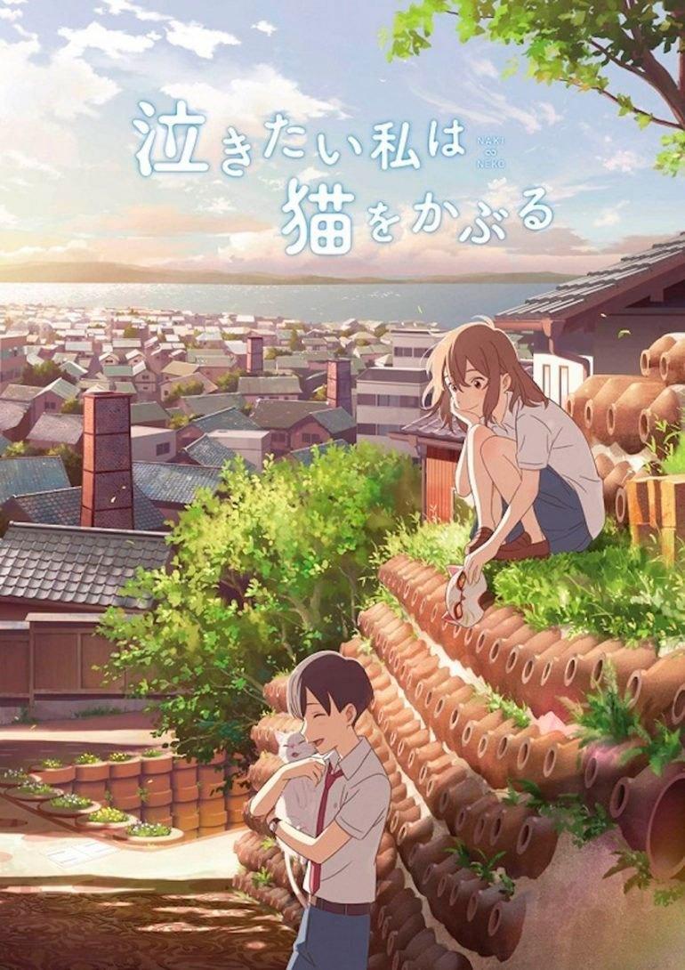 Nakitai-Watashi-wa-Neko-o-Kaburu-pelicula-completa-estreno-trailer (1).jpg