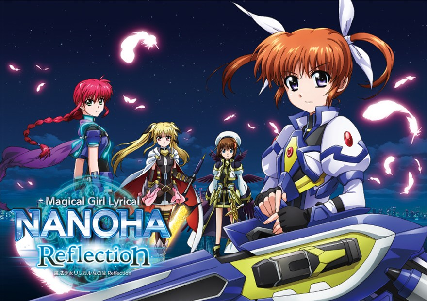 Nanoha-Reflection-movie.jpg