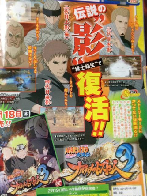 Naruto-Shippuden-Ultimate-Ninja-Storm-3-Scan-de-los-Kages
