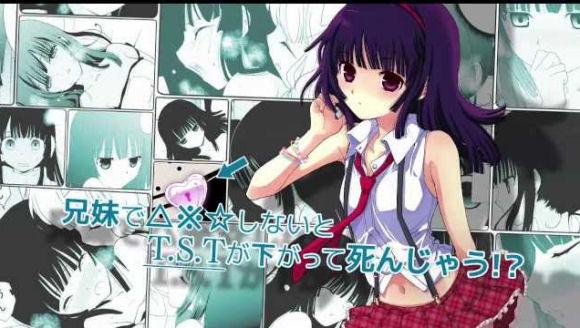 Saikin-Imto-no-Yousu-ga-Chotto-Okaishiin-AnimeMage
