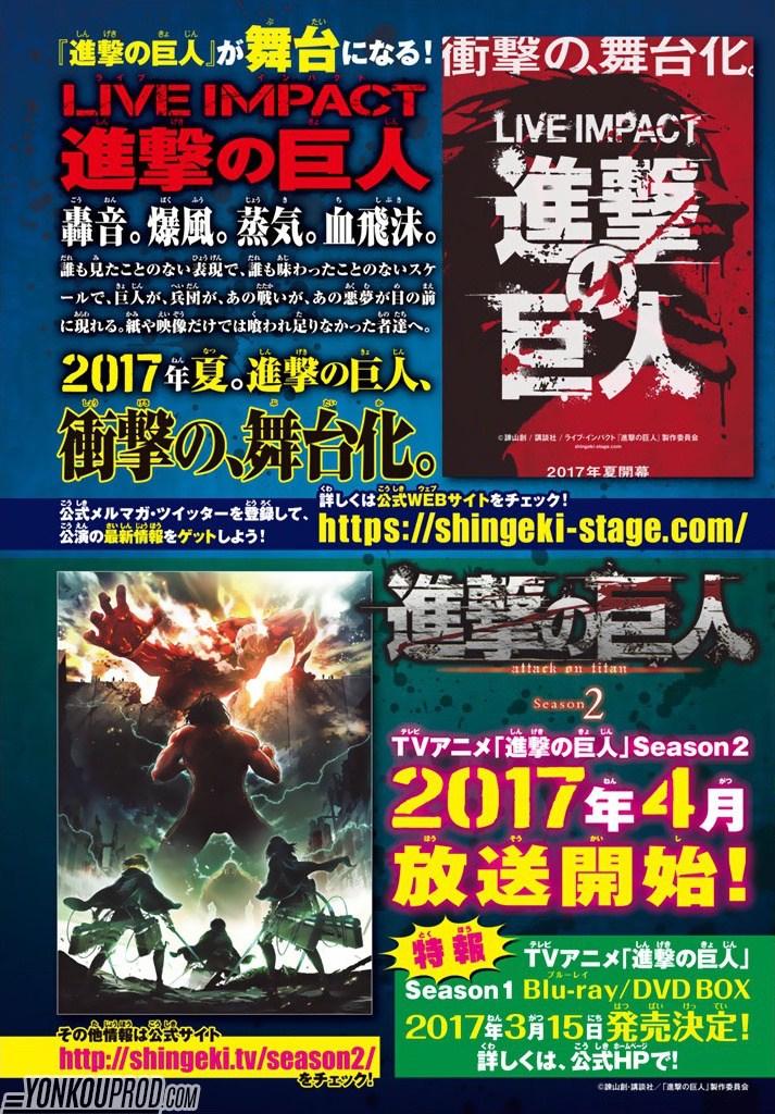 shingeki-no-kyojin-segunda-temporada-abril-2017