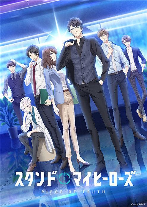 Stand-My-Heroes-Piece-of-Truth-anime-erogame-eroge-otome-husbandos-waifus
