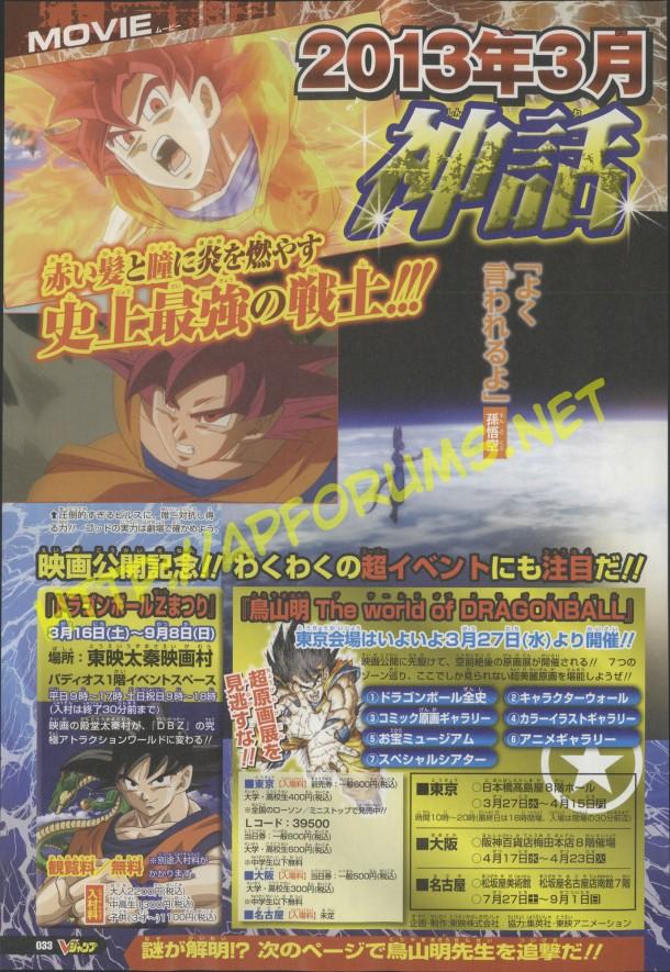 Super-Saiyan-God-02-610x885