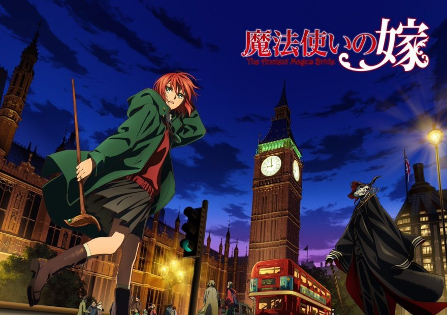 ancient-magus-bride-anime-ovas-octubre.jpg