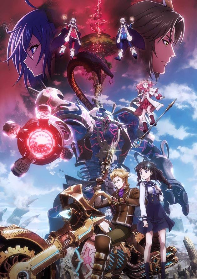 anime--2019-movie-Ta-ga-Tame-no-Alchemist-For-Whom-the-Alchemist-Exists.jpg