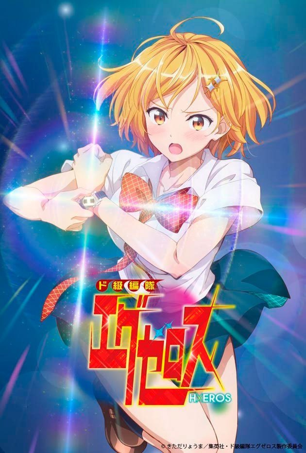anime-dokyu-hentai-hxeros-estreno-premiere-funimation.jpg