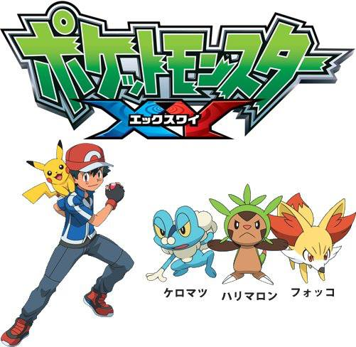 ash-anime-pokemon-xy