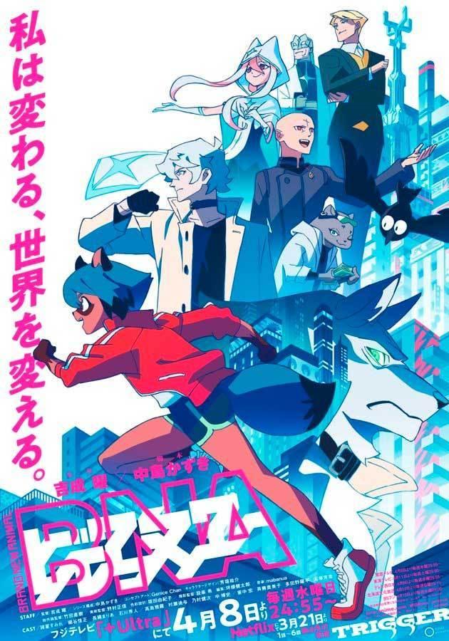 bna-brand-new-animals-anime-estreno-netflix-online