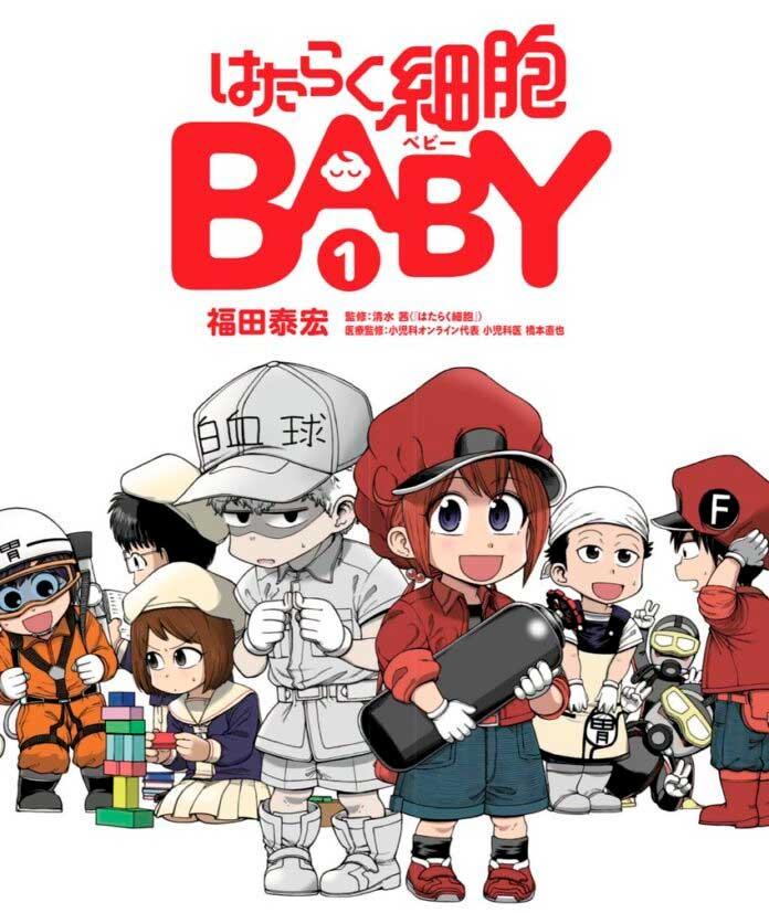 cells-at-work-baby-pausa-manga