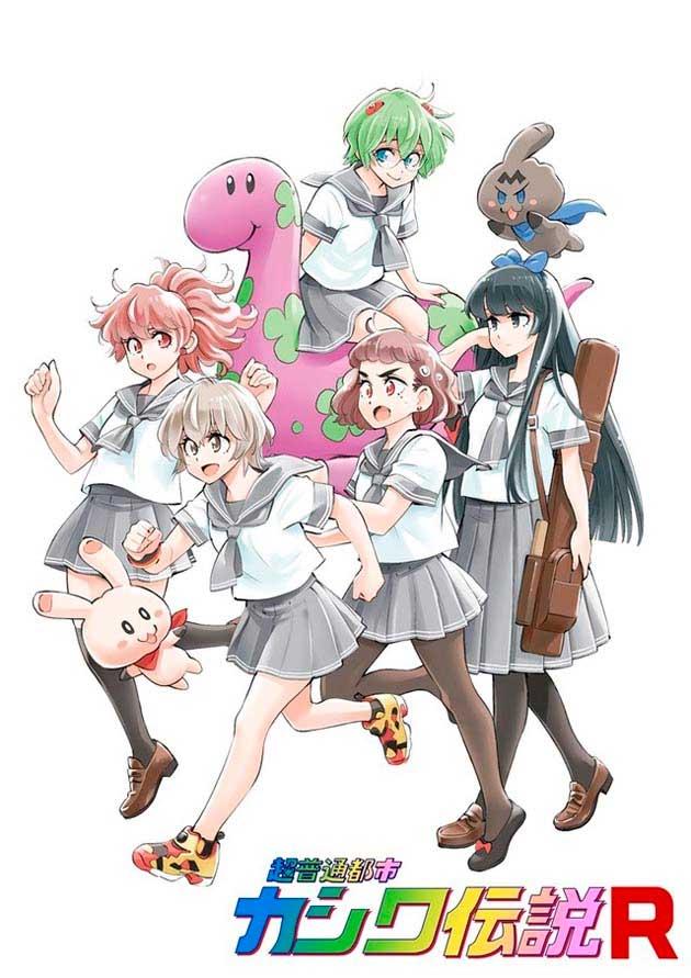 cho-futsu-anime-3-temporada-4-season-2020-2021.jpg