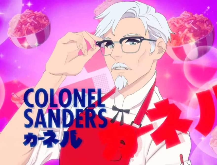 coronel-sanders-kfc-date-simulator-citas-kfc-japon.jpg