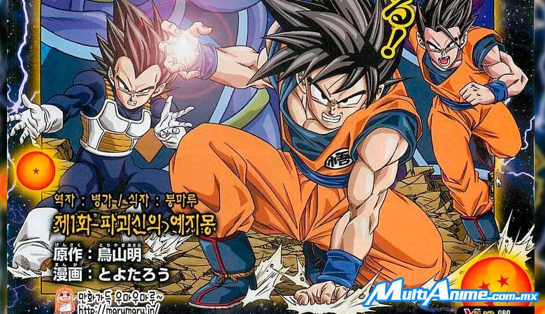 dragon-ball-super-manga-01