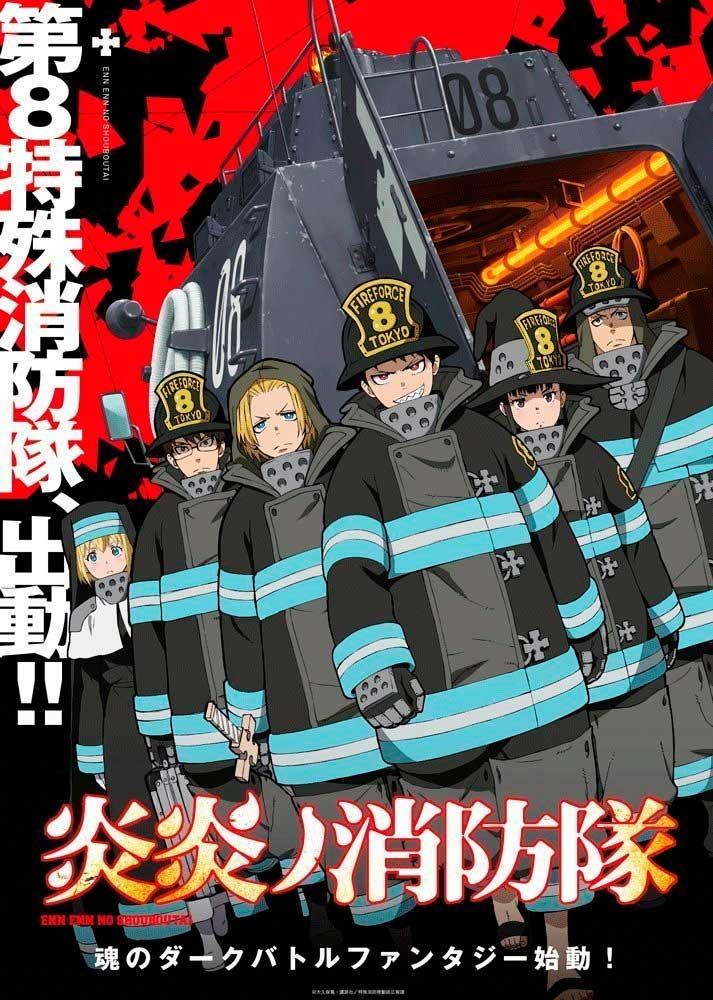 fire-force-bomberos.jpg