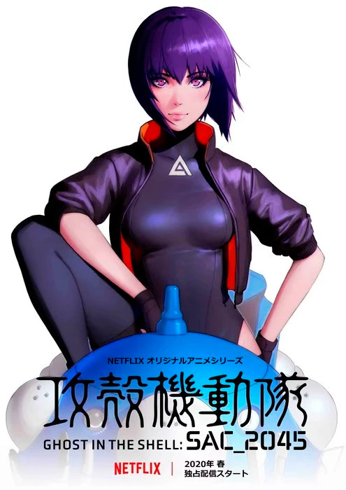 ghost-in-the-shell-anime-netflix-trailer-cgi-3d.jpg