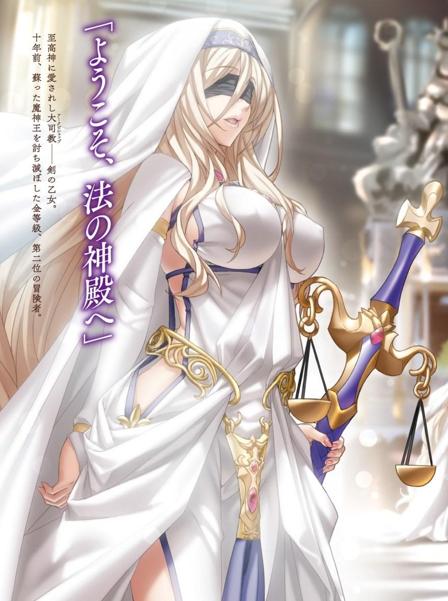 goblin-slayer-seiyuus-anime-sword-maiden.jpg