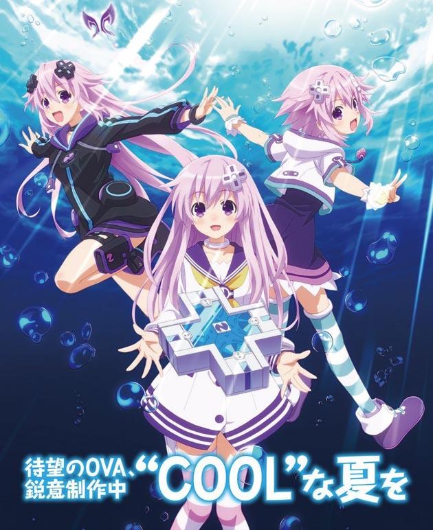 hyper-dimension-neptunia-anime-ova-2019
