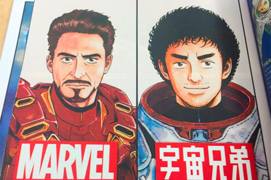 iron-man-tony-stark-space-brothers