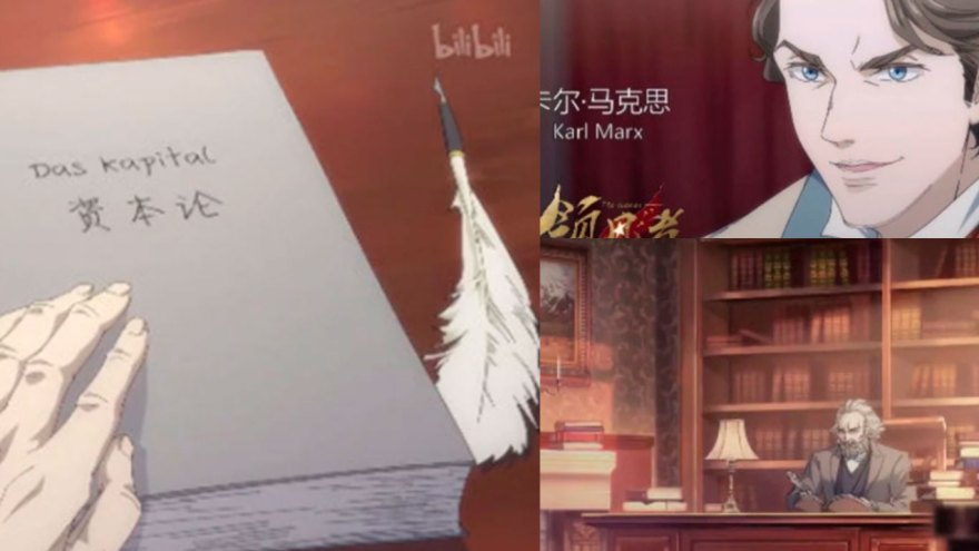 karl-marx-anime-el-capital-china.jpg