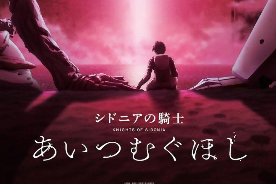 knights-of-sinodia-movie-film-pelicula-2021-wallpaper.jpg