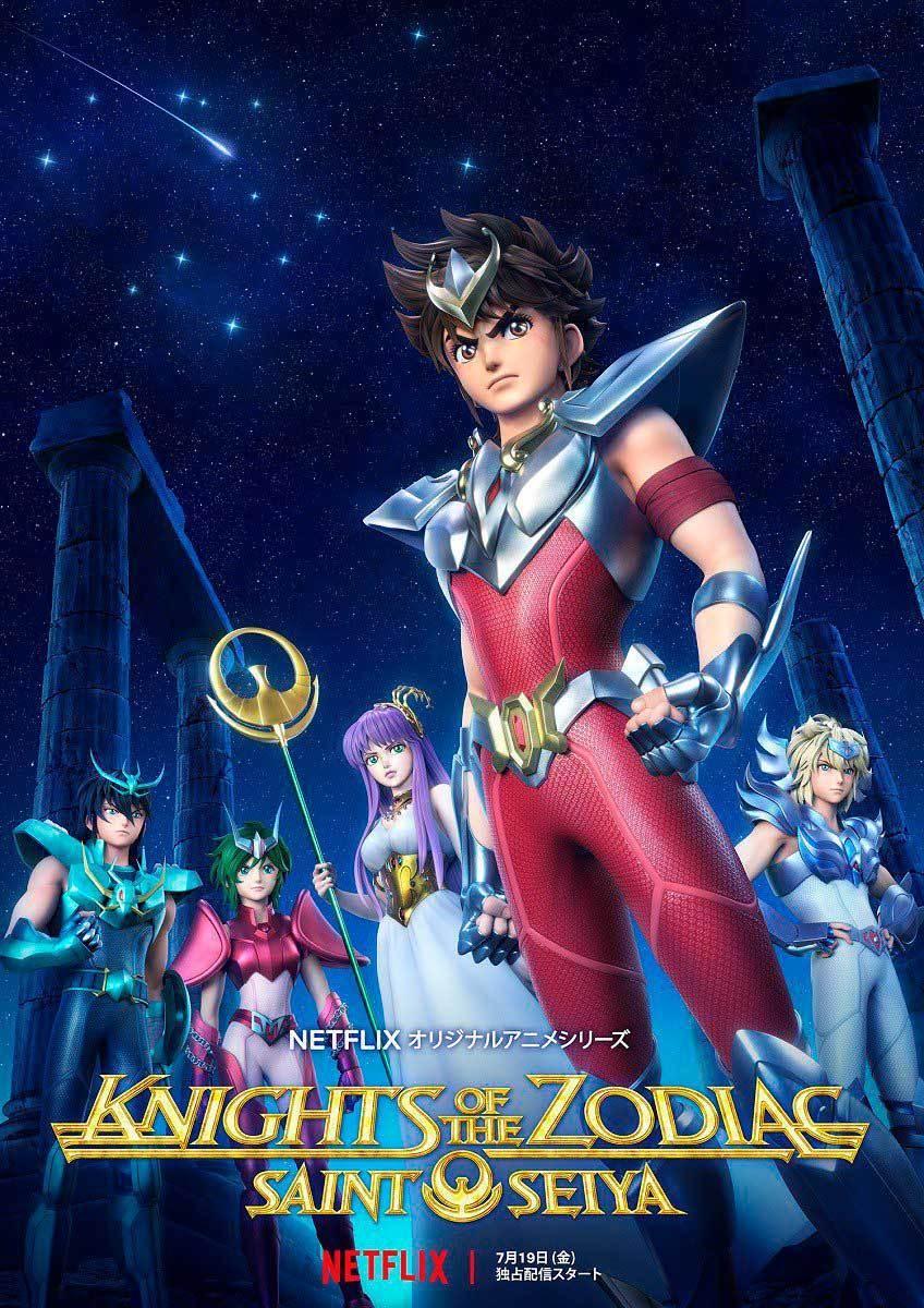 knights-of-the.zodiac-netflix-caballeros-zodiaco-saint-seiya-2019 (1).jpg