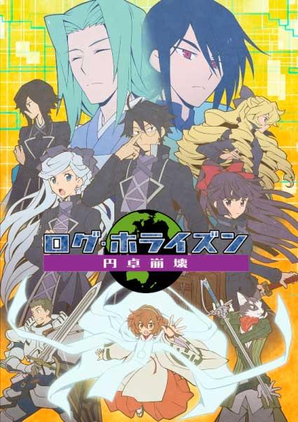 log-horizon-anime-delayed