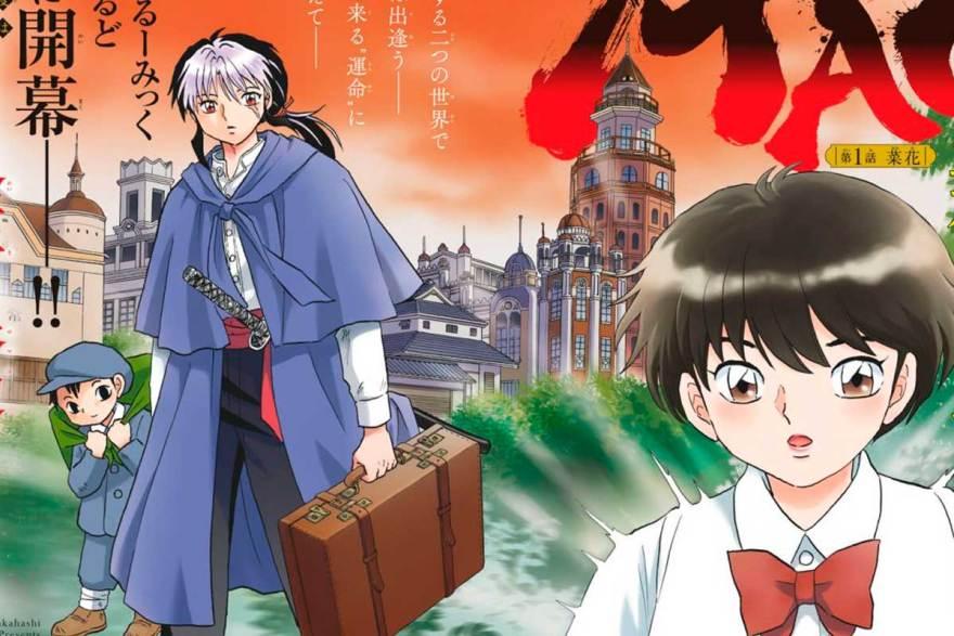 mao-anime-rumiko-takahashi-manga-2021.jpg